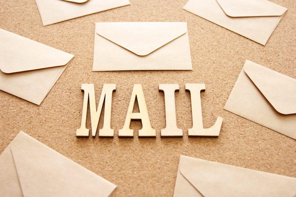 メールはすぐに返信する
